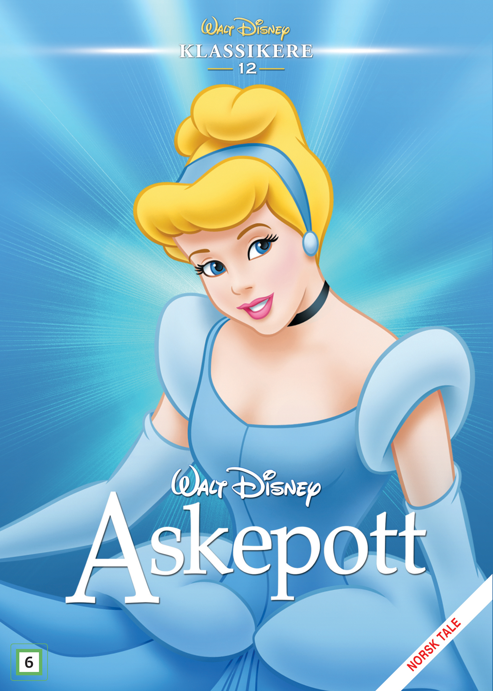 1a8f6735f Askepott (DVD)