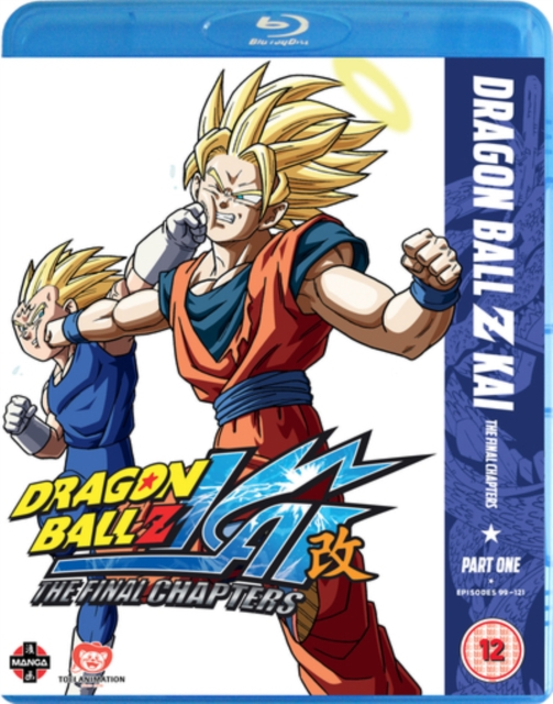 dragon ball z kai final chapters part 1 uk import