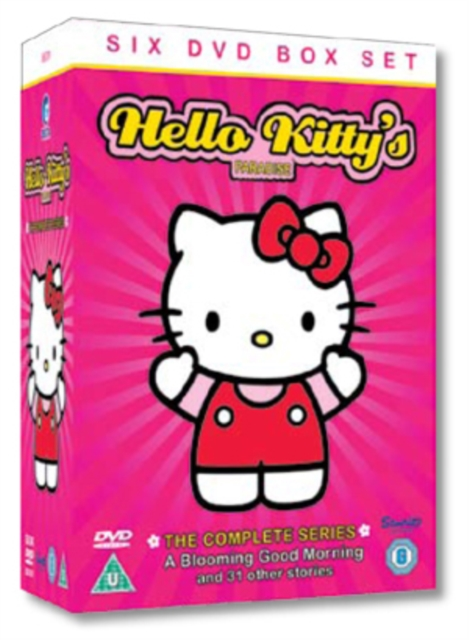 54c91b85665c Hello Kitty s Paradise  The Complete Series (UK-import) ...