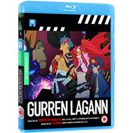 Gurren Lagann - The Complete Series (UK-import) (BLU-RAY)