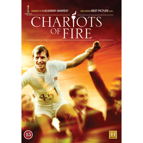 Chariots Of Fire (DVD)
