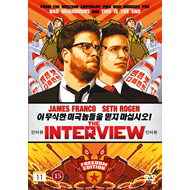 The Interview (DVD)