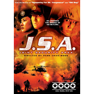 Joint Security Area (UK-import) (DVD)