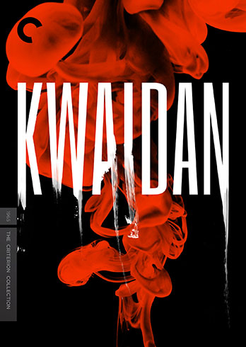 Kwaidan - Criterion Collection (DVD - SONE 1)