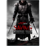 Saving General Yang (DVD - SONE 1)