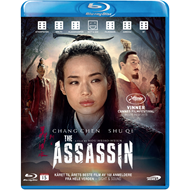 The Assassin (BLU-RAY)