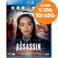 Produktbilde for The Assassin (BLU-RAY)
