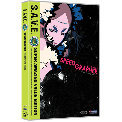 Speed Grapher - The Complete Series (DVD - SONE 1)