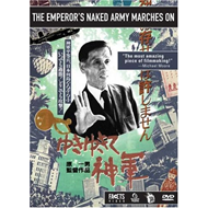 The Emperor's Naked Army Marches On (DVD - SONE 1)