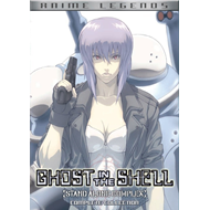 Ghost In The Shell - Stand Alone Complex - Complete Collection (DVD)