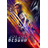 Star Trek Beyond (BLU-RAY)