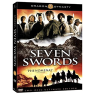 Seven Swords (DVD)