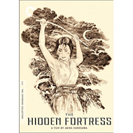 The Hidden Fortress - Criterion Collection (DVD - SONE 1)