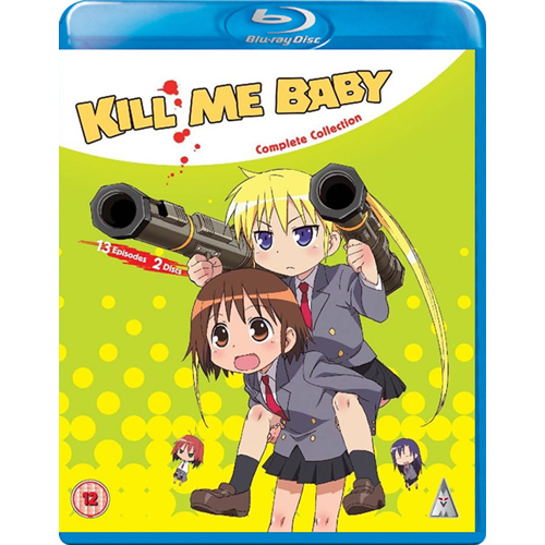 Kill Me Baby - Complete Collection (UK-import) (BLU-RAY)