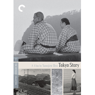 Tokyo Story - Criterion Collection (DVD - SONE 1)