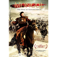 Mongol - The Rise To Power Of Genghis Khan (DVD - SONE 1)