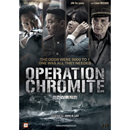 Operation Chromite (DVD)