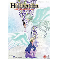 Hakkenden - Eight Dogs Of The East - Season 2 Collection (UK-import) (DVD)