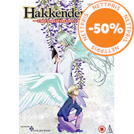 Produktbilde for Hakkenden - Eight Dogs Of The East - Season 2 Collection (UK-import) (DVD)