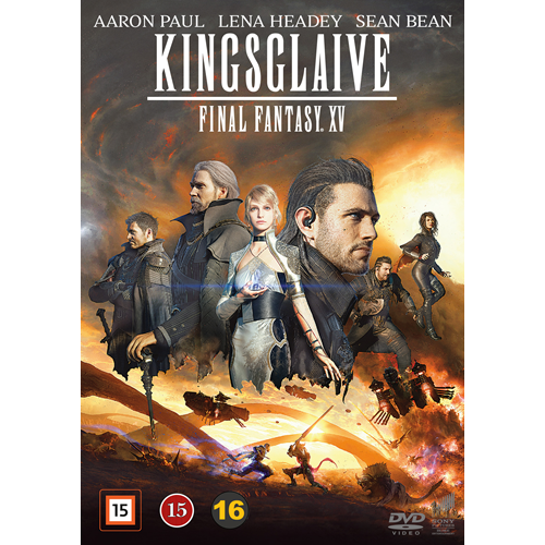 Kingsglaive - Final Fantasy XV (DVD)