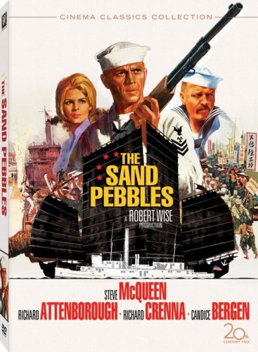 The Sand Pebbles (DVD - SONE 1)
