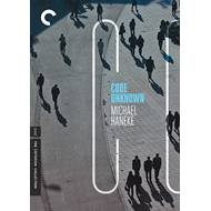 Code Unkown - Criterion Collection (DVD - SONE 1)