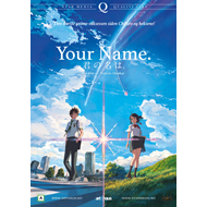 Your Name (DVD)