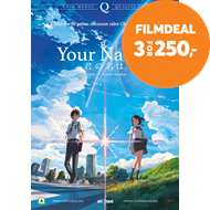 Produktbilde for Your Name (DVD)