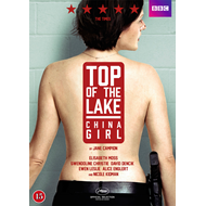 Top Of The Lake - Sesong 2: China Girl (import m/norske tekster) (DVD)