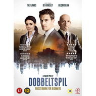 Backstabbing For Beginners (DVD)