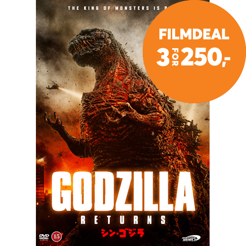 Godzilla Returns - The King Of Monsters Is Back (DVD)