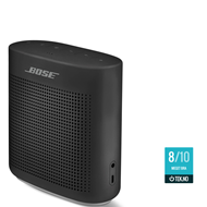 Bose SoundLink Colour II Bluetooth speaker - Black (HØYTTALER)