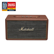 Marshall - Stanmore BT Brown (HØYTTALER)