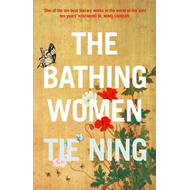 The Bathing Women (BOK)