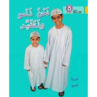 Collins Big Cat Arabic Readers (BOK)