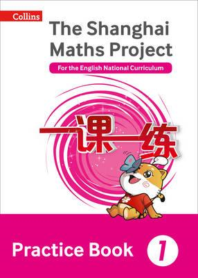 Shanghai Maths Project Practice Book Year 1 (BOK)