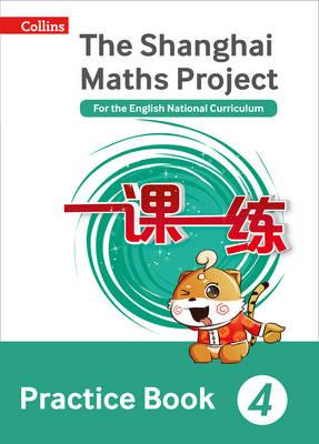 Shanghai Maths Project Practice Book Year 4 (BOK)