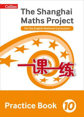 Shanghai Maths Project Practice Book Year 10 (BOK)