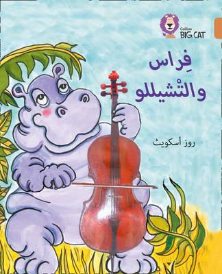 Firaas and the Cello (BOK)