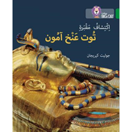 Discovering Tutankhamun's Tomb: Level 15 (BOK)