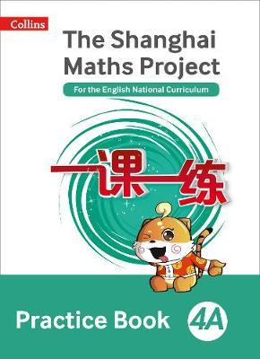 Shanghai Maths Project Practice Book 4A (BOK)