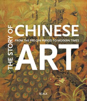 Story of Chinese Art (BOK)
