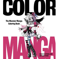 Color Manga (BOK)