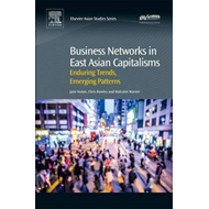 Business Networks in East Asian Capitalisms (BOK)