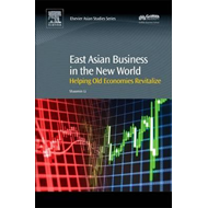 East Asian Business in the New World (BOK)