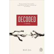 Decoded (BOK)