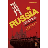 Penguin History of Modern Russia (BOK)