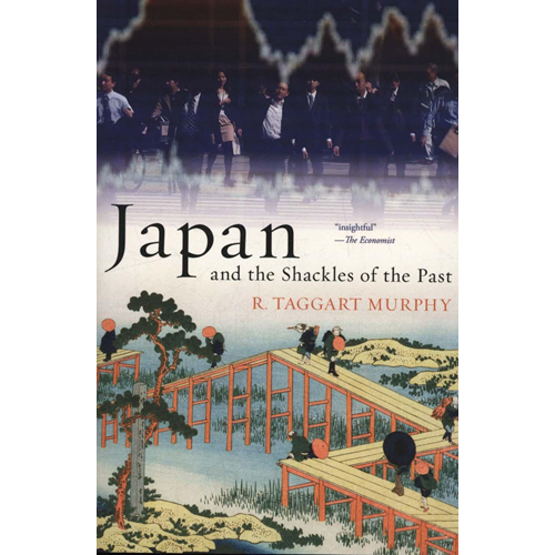 Japan and the Shackles of the Past (BOK)
