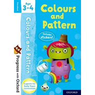 Progress with Oxford: Colours and Patterns Age 3-4 (BOK)