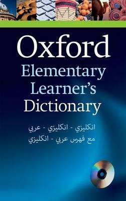 Oxford Elementary Learner's Dictionary with CD-ROM: English-English-Arabic (BOK)